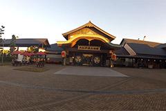 Arrivée au onsen