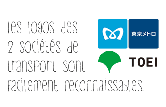 Logos de Toei et Tokyo Metro